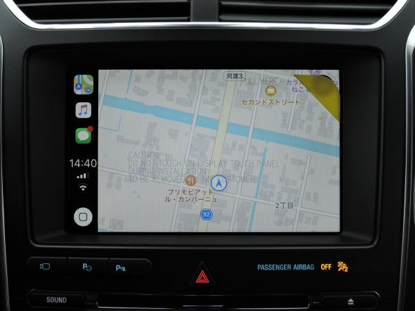 SYNC3(Apple car play搭載)