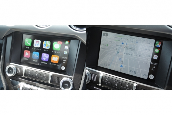 My ford touch SYNC3