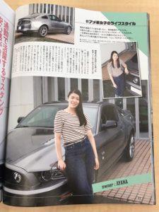 アメ車マガジン10月号